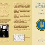 ft benning telephone trifold brochure